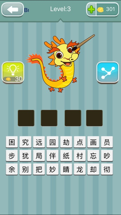 Guess idioms by pictures screenshot