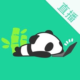 熊猫直播—主播专用
