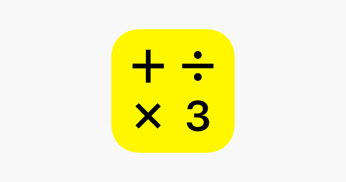 Digits Tape Calculator On The App Store
