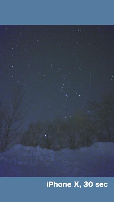 星撮りカメラさん screenshot1