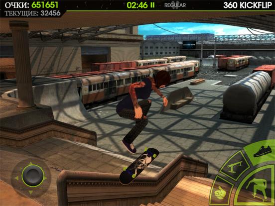 Skateboard Party 2 Pro на iPad