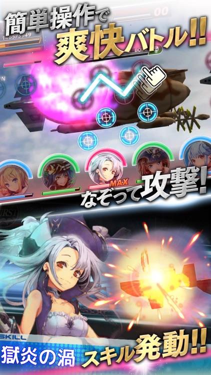 [艦隊バトル]天空のクラフトフリート screenshot-3