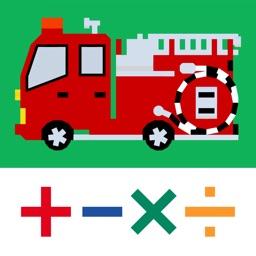 The Vehicles Math