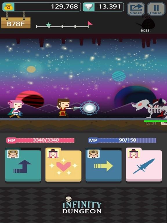 Infinity Dungeon! VIP Screenshots