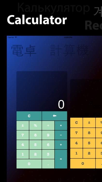 Mini Calculator Plus