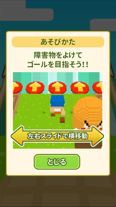 ゴールできたら神3D!! Lite screenshot 5