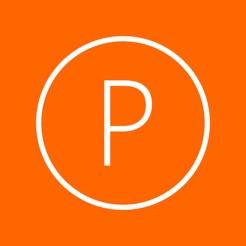 descargar convertidor de pdf a ppt online