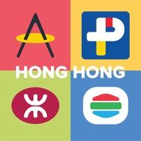 Codes for Logo Quiz - Hong Kong Edition Hack