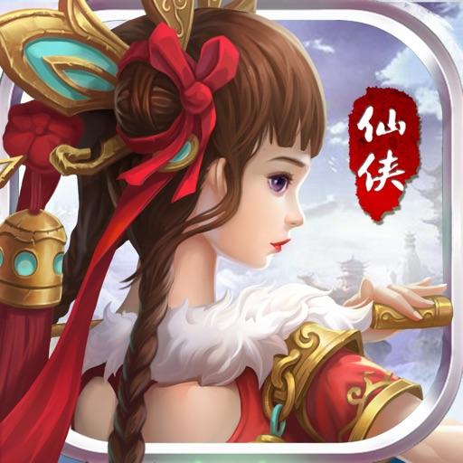 仙魔奇迹情缘-修仙剑侠手游