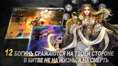 Скриншот Goddess: Primal Chaos Россия