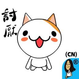 MOMO (CN)