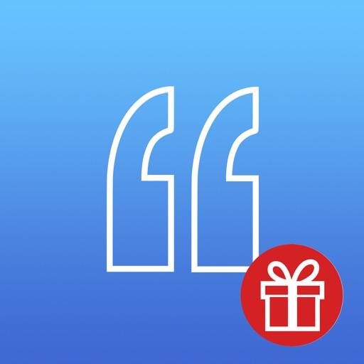 Daily Quote: Gift Premium