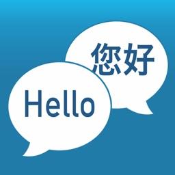 Instant Translator - Converse