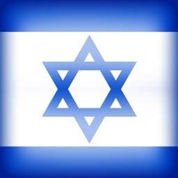 Hebrew Dates