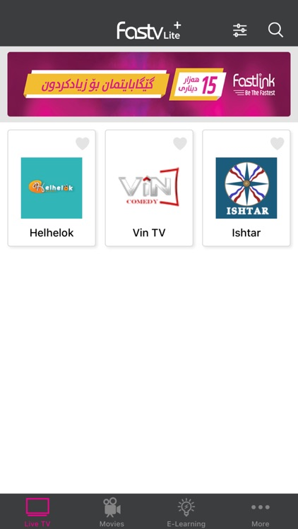 FastTV Lite+