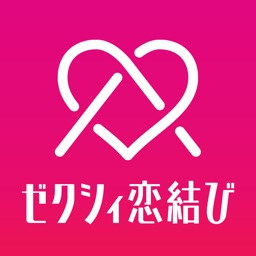 ゼクシィ恋結び - マッチングアプリで婚活・恋活