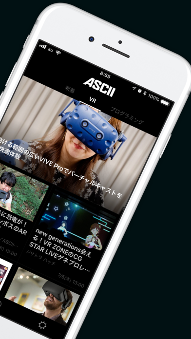 VRNEWS by ASCII - 窓用