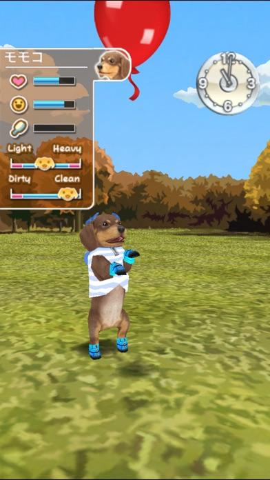 マイドッグ マイルーム プレミアム screenshot1
