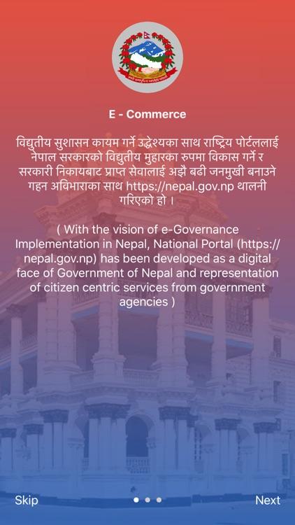 GoN Citizen App