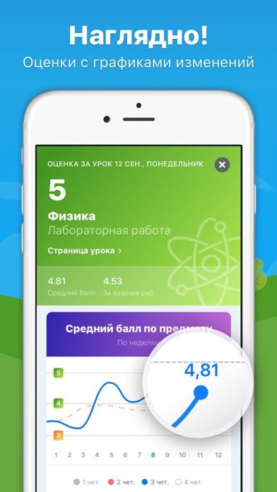 iphone 11 маркет мосрег