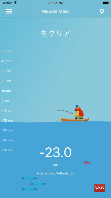 漁師のための潮 ScreenShot1