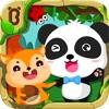 森林动物-野生动物小百科