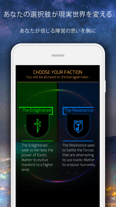 Ingress Prime ScreenShot1
