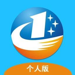 杭州招聘网-杭州求职神器