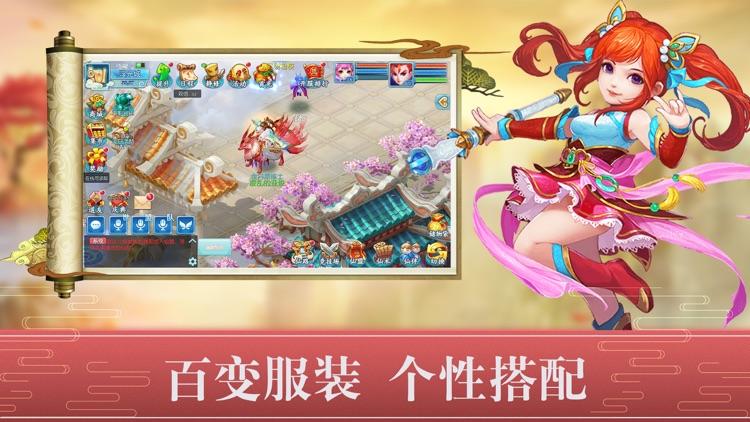 大话降魔传-回合制手游 screenshot-3
