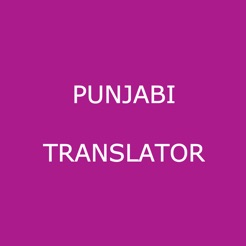 English to Punjabi Translator on the App Store
