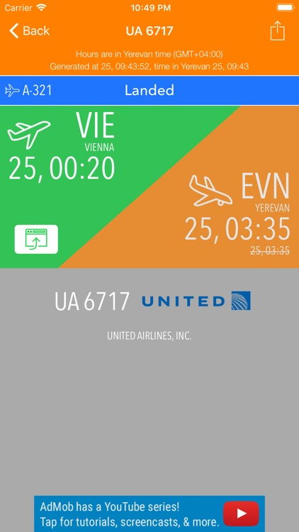 EVN Yerevan Airport Timetable screenshot-2