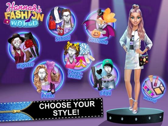 Hannah's Fashion World screenshot 11