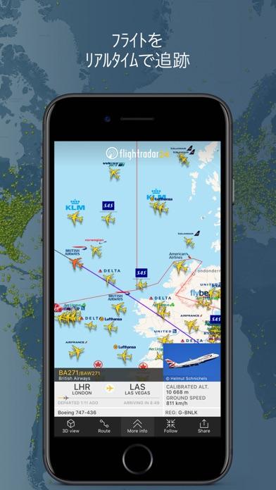 Flightradar24 | フライトトラッカー ScreenShot0