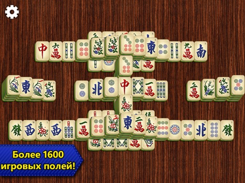 Маджонг Epic - Mahjong для iPad