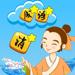 成语消消乐-中华成语词典游戏