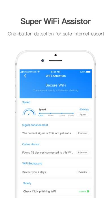 WiFiKey-universal wifi master Screenshots