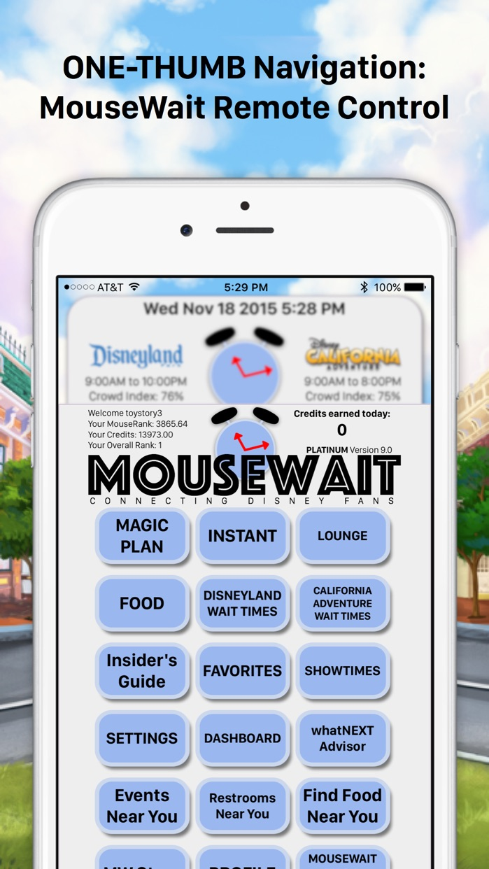 MouseWait Disneyland Lounge Screenshot
