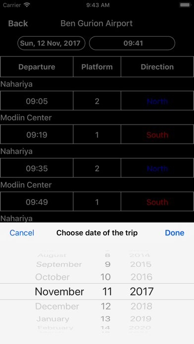Next Train - Israel Скриншоты5