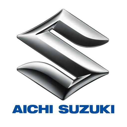 愛知スズキ販売-SUZUKI正規ディーラー公式アプリ-
