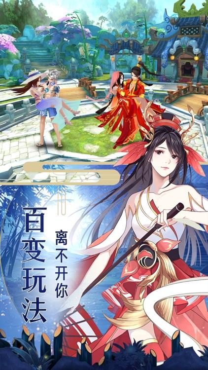 逍遥武林传-问鼎江湖风云榜 screenshot-4
