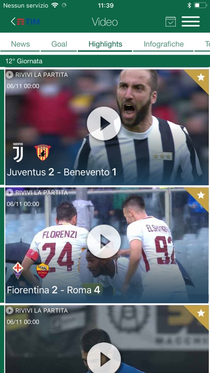 Serie A TIM screenshot-1