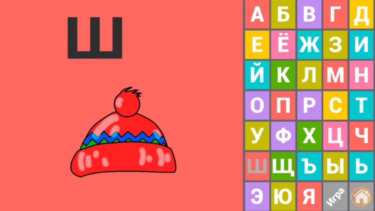 ABC games for kids 3 year olds screenshot-6