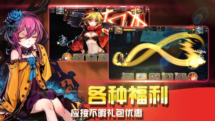 御宅王女录:魔法大冒险游戏 screenshot-3