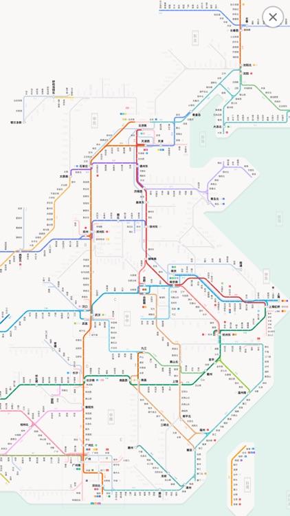 Metro Nanjing Subway screenshot-7