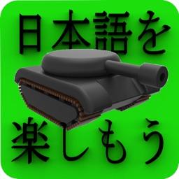 Kanji Battle Advanced