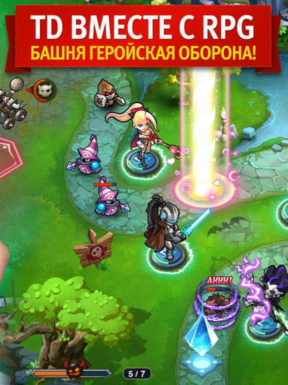 Magic Rush: Heroes для iPad