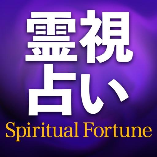 英国霊能者公認【霊能占い師 maia】霊視占い