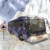 驾驶的越野雪公交车司机 2018年 旅游巴士