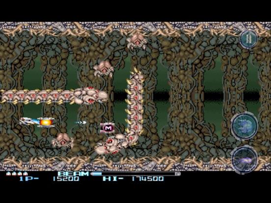 Screenshot #5 for R-TYPE II