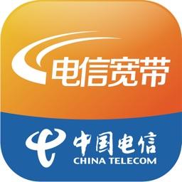 广东电信宽带